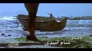 entezar Music Video Sam Asadi