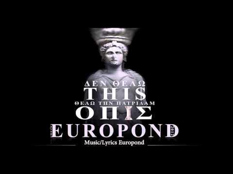 Eurovision 2016: Αυτό είναι το συγκρότημα που θα εκπροσωπήσει την Ελλάδα