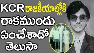 Video 10 వ తరగతిలోనే పెళ్లి చేస్కున్న kcr || kcr Emotional Life Bofore politics || Suman Tv MP3, 3GP, MP4, WEBM, AVI, FLV Mei 2018