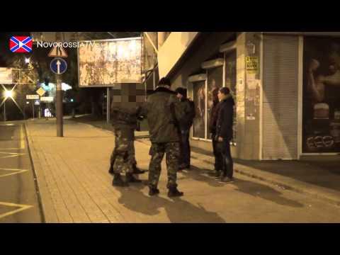 Патрулирование улиц Донецка Специальным Отрядом Быстрого Реагирования