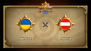 UKR vs AUT, game 1