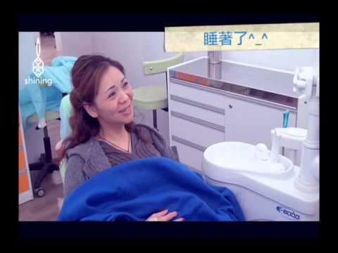 網友訪談 - 舒眠牙醫後的感想