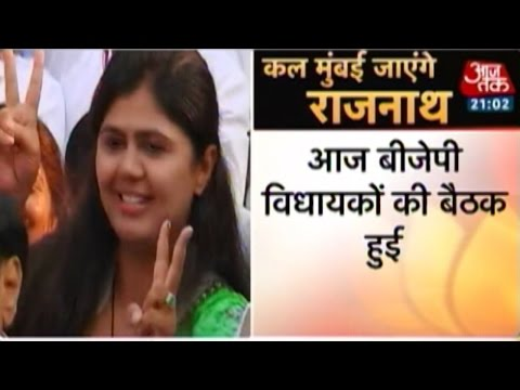 Political observer Rajnath Singh to reach Mumbai on Tuesday 21 October 2014 10 AM
