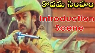 Kodama Simham movie songs lyrics