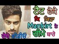 Mankirt Aulakh Special Message For Harman Cheema