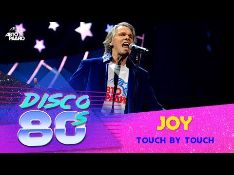 Joy - Touch By Touch (Disco of the 80's Festival, Russia, 2015)
