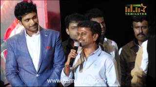 AR Muragadoss and Ameer at Arima Nambi Movie Audio Launch