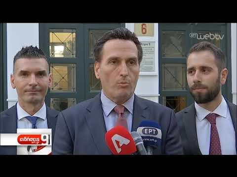 Παράνομα διπλώματα – Ομολόγησαν τη συμμετοχή τους οι περισσότεροι κατηγορούμενοι | 19/03/19 | ΕΡΤ