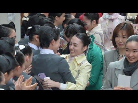 宝塚音楽学校で第104期生の合格発表