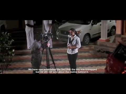 Malayalam Short Film - VARAM
