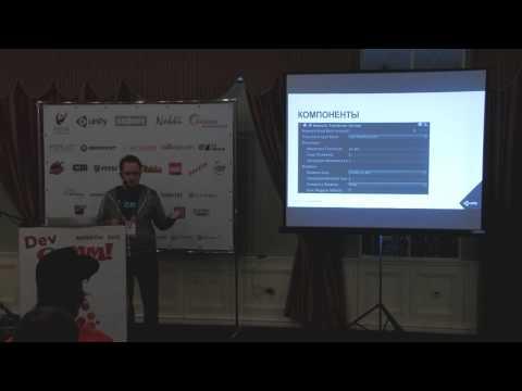 Валентин Симонов (Unity Technologies) - Unity Networking: новые возможности