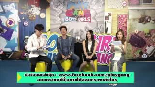 Play Gang Boys Meet Girls 15 November 2013 - Thai Talk Show