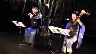 お月見コンサート(7)「竹取物語」