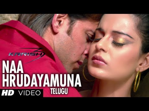 Naa Hrudayamuna Video Song HD - Krrish 3 Telugu - Hrithik Roshan, Kangana Ranaut