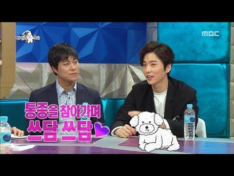Jokes - [RADIO STAR] 라디오스타 - Shin Dong-wook, illness of public partnership for over! 20170524
