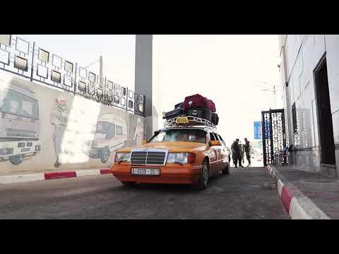 شرطة المعابر تقدم كافة التسهيلات للمسافرين والعائدين عبر معبر رفح البري