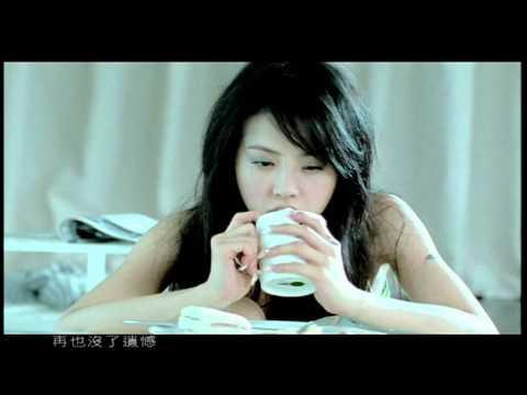 蔡依林 Jolin Tsai -  開場白  (華納official 官方完整版MV)