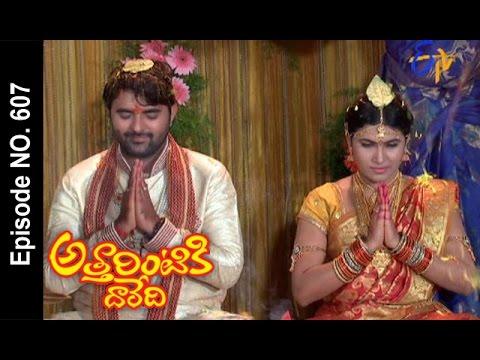 Attarintiki Daredi 17th October 2016  Full Episode No 607 ETV Telugu