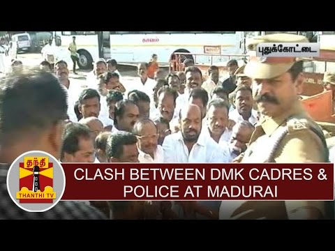 Clash-between-DMK-Cadres-Police-and-VCK-Cadres-arrested-at-Madurai-Thanthi-TV