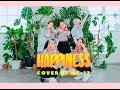 [NC-17] Red Velvet - 행복 (Happiness) Dance Cover