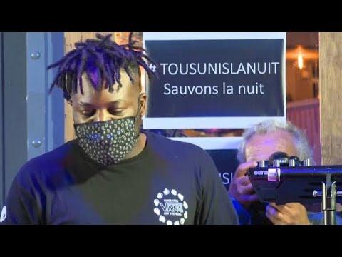 Γαλλία: «Σώστε τη νύχτα»