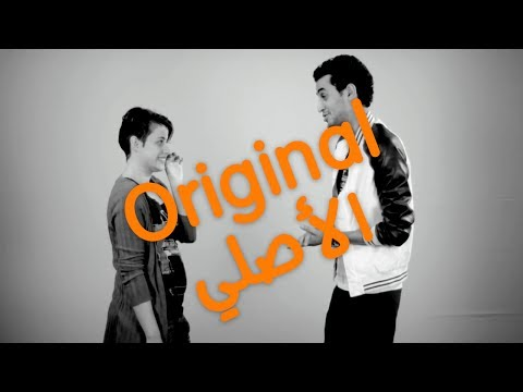 Egyptian strangers kissing