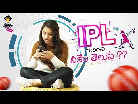 IPL Fever || Dj Women