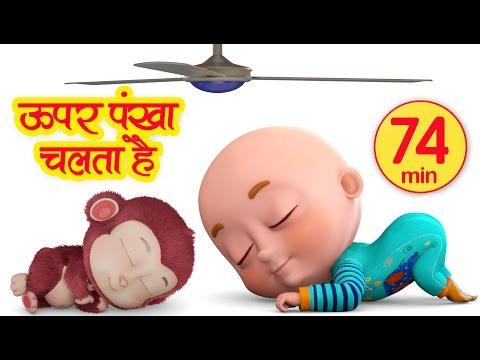 Upar Pankha Chalta Hai - Hindi Rhymes | Nursery Rhymes compilation from Jugnu Kids