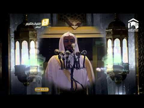 Eid Takbeerat Makkah 2014 -1435