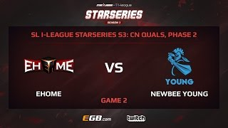 EHOME vs Newbee Young, Game 2, SL i-League StarSeries Season 3, China