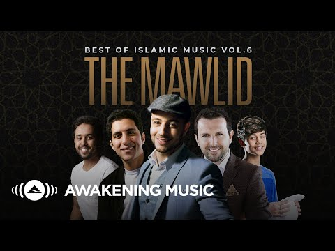 Awakening Music  - The Mawlid: Best of Islamic Music Vol.6 | 2 hours of songs about Prophet Muhammad