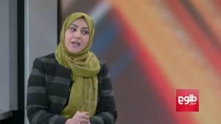 TOLOnews 13 March 2017 FARAKHABAR