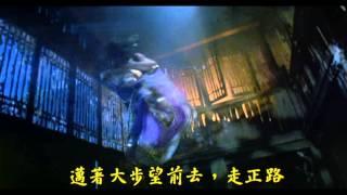 Sien lui yau wan III: Do do do - Trailer, kantonesisch