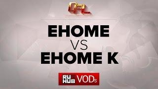 EHOME vs EHOME.K, game 2