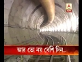 Watch: Its just matter of time when the metro train tunnel work starts under water Ganga R