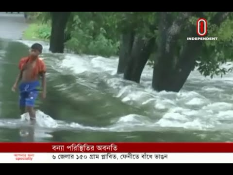 Admin prepared to prevent floods? (11-07-2019) Courtesy: Independent TV