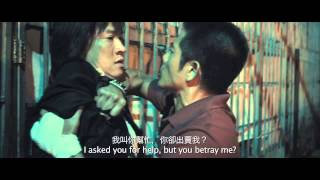 Nonton Conspirators 《同谋》 Aaron Kwong, Nick Cheung Film Subtitle Indonesia Streaming Movie Download