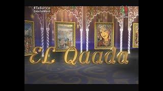 El Qaada du 27-04-2021 Canal Algérie