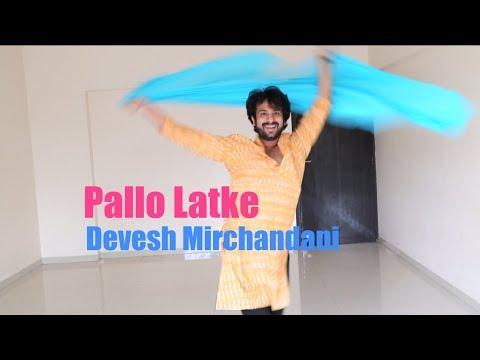 Video Pallo Latke (Devesh Mirchandani) - Bollywood download in MP3, 3GP, MP4, WEBM, AVI, FLV January 2017