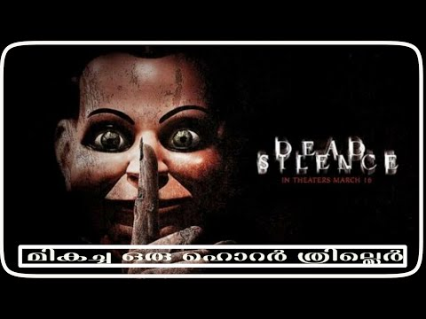 Dead Silence (2007) Movie Malayalam Explanation by My Channel