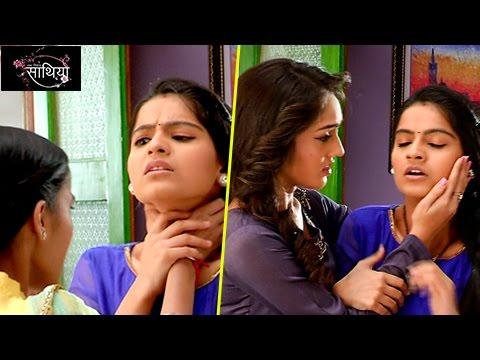Meera SAVES Vidya From Chanda | Saath Nibhana Saat