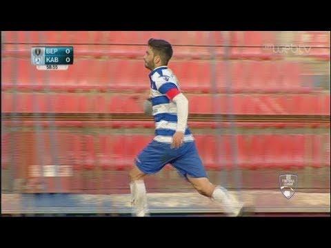 Football League: ΒΕΡΟΙΑ – ΚΑΒΑΛΑ  | ΓΚΟΛ 0-1 | 25/01/2020 | ΕΡΤ