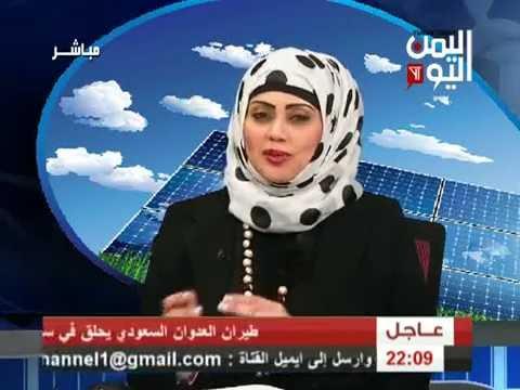 كهرباء بلا فواتير 15 6 2016
