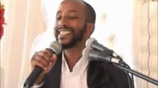 Ethiopian Muslims Majlis Election Conspiracy and Unconsitutional Legacy