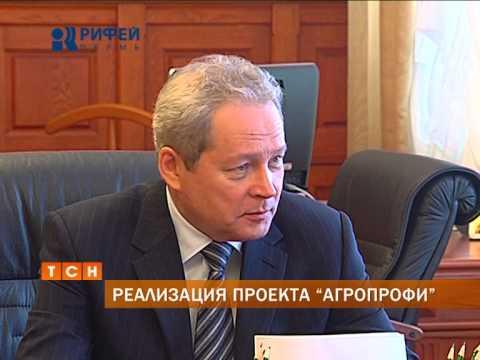 Пермская ТПП - соорганизатор проекта «Агропрофи»