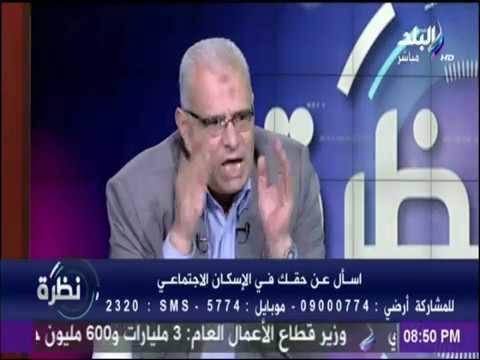 العرب اليوم - شاهد: الكشف عن تفاصيل و شروط حجز الوحدات في الإعلان التاسع في الإسكان الاجتماعي
