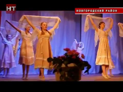 В деревне Борки Новгородского района состоялся конкурс