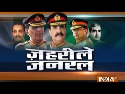How Pakistan PM Nawaz Sharif Controlled by Army Chief General Raheel Sharif