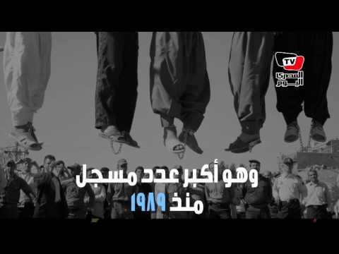 في اليوم العالمي لوقف «الإعدام».. مصر سجلت أكثر من ٥٠٠ حكم في ٢٠١٥