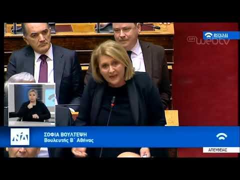 Ένταση μεταξύ του Π. Καμμένου και βουλευτών της ΝΔ | 16/01/19 | ΕΡΤ